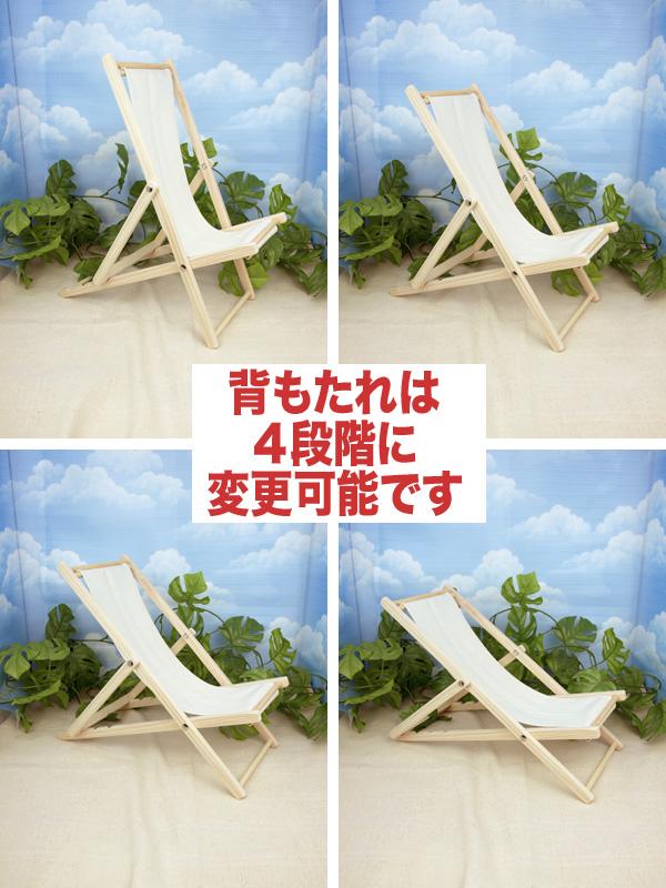 s_shop201204_75.jpg